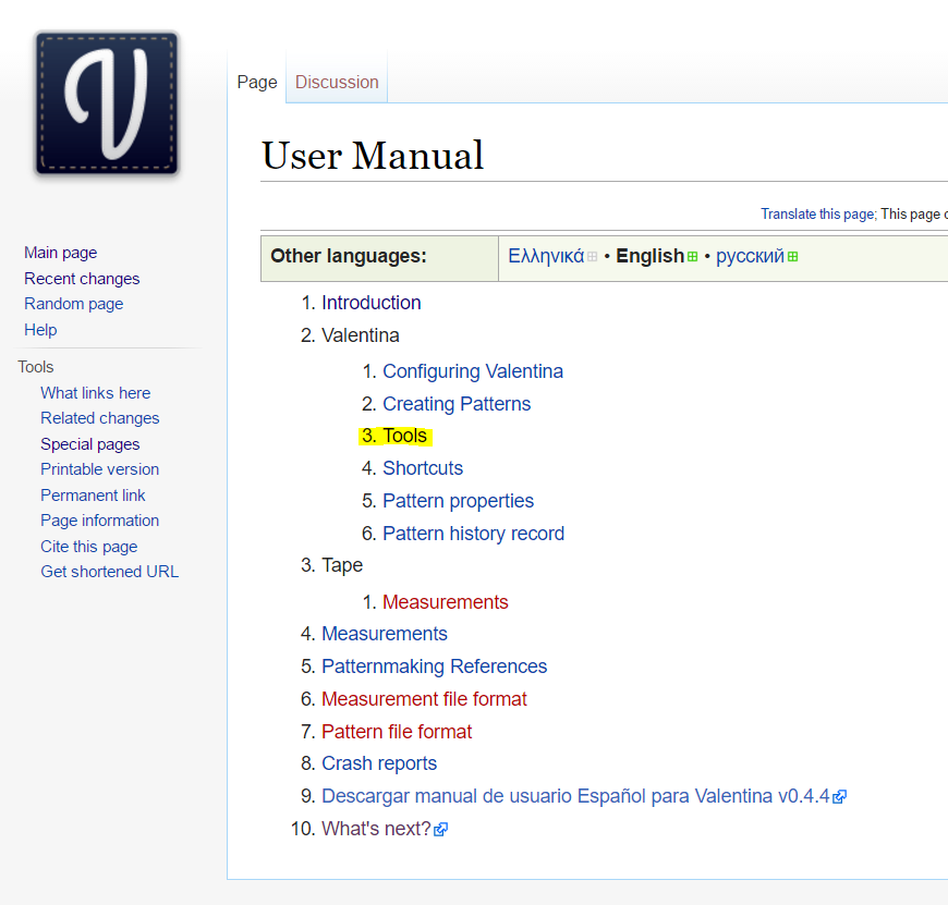 Valentina wiki page for Tools - UserManual - Seamly Forum